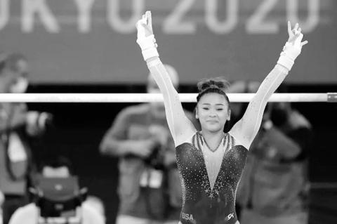 Sunisa Lee Wins Gold for U.S. in Gymnastics